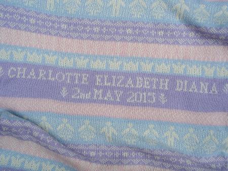 Cashmere baby blanket in Sandringham design